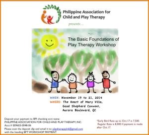 philplay workshop invite